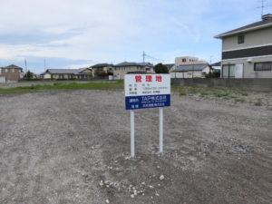 吉田町神戸 売土地